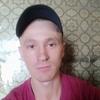 Максим, 28, г.Караганда