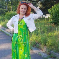 Ирина, 43 года, Козерог, Кривой Рог