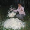 Наталья, 33, г.Балабаново