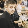 artur, 26, г.Подольск