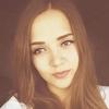 Алена, 21, г.Томск