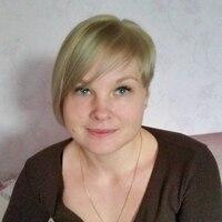 наталья, 39 лет, Весы, Ульяновск