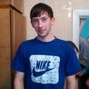 Aleksey, 27, Ob