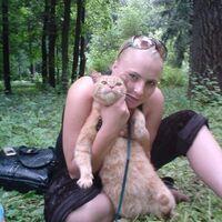 Екатерина, 32 года, Рак, Москва