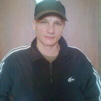Евгений, 44 года, Лев, Мегион