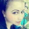 Алина, 23, Пологи
