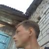 Евгений, 32, г.Йошкар-Ола
