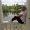 Ekaterina, 39, Ust