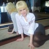 Ульяна Евгеньевна, 29, г.Курчатов