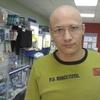 Дмитрий, 32, г.Кременчуг