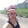 Адель, 23, г.Котово