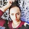 Yulianna, 22, г.Ужгород