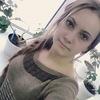 Юлия, 18, г.Соль-Илецк