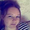 Екатерина, 29, г.Пограничный