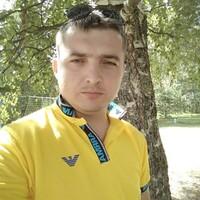 Александр, 30 лет, Овен, Нижний Новгород