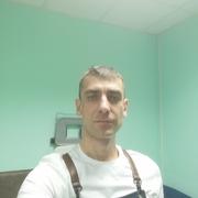 Серго 41 Домодедово