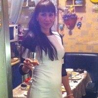 Марина, 40 лет, Скорпион, Одесса
