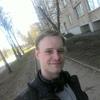 Илья, 32, г.Ижевск