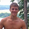 Egor, 24, Ladyzhin