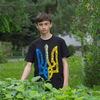 Діма, 18, г.Звенигородка