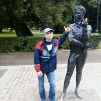 Александр, 39 лет, Стрелец, Санкт-Петербург