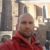 Руслан, 36, г.Gdansk