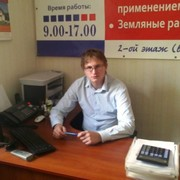 Иван 34 Минск