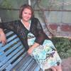 Елена, 38, г.Черкесск