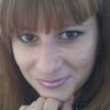 Валентина, 25, г.Юрга