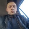 Kayonush, 21, г.Санкт-Петербург