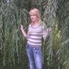 Ольга, 23, г.Тамбов