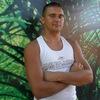 ALEX, 24, г.Брянск