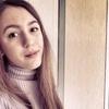 Алёна, 20, г.Пермь