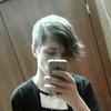 Денис, 19, г.Томск