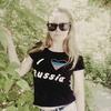 Кристина, 20, г.Курган
