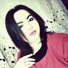 Аліна, 21, г.Иршава