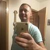 Діма, 36, г.Львов