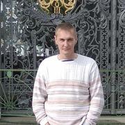 Сергей 46 Арзамас