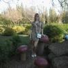 Анна, 28, г.Таганрог