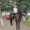 Ольга Константиновна, 31, г.Цюрупинск
