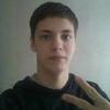 Саша, 20, г.Santiago