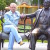 Андрей, 48, г.Темрюк
