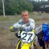Yuriy, 36, Yahotyn