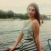 Анна, 23, Київ