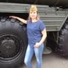 Елена, 42, г.Самара