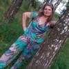 ★♐ღ ღ ღ Наталья, 40, г.Ярцево