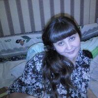 ЮЛИЯ, 38 лет, Дева, Челябинск
