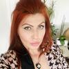 Tatiana, 30, г.Сочи