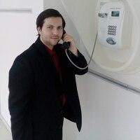 Felix, 24 года, Скорпион, Нижний Новгород