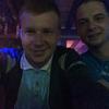 Andrey, 24, г.Балтийск